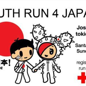 Josh Duhamel's tokidoki relief run!