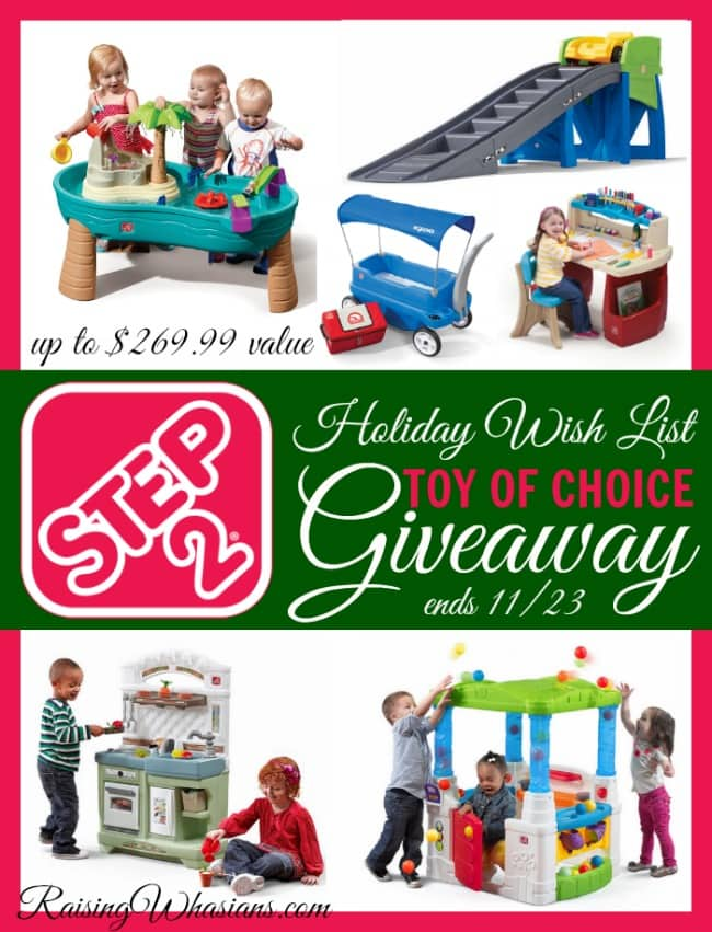 Step2-holiday-toy-of-choice-giveaway